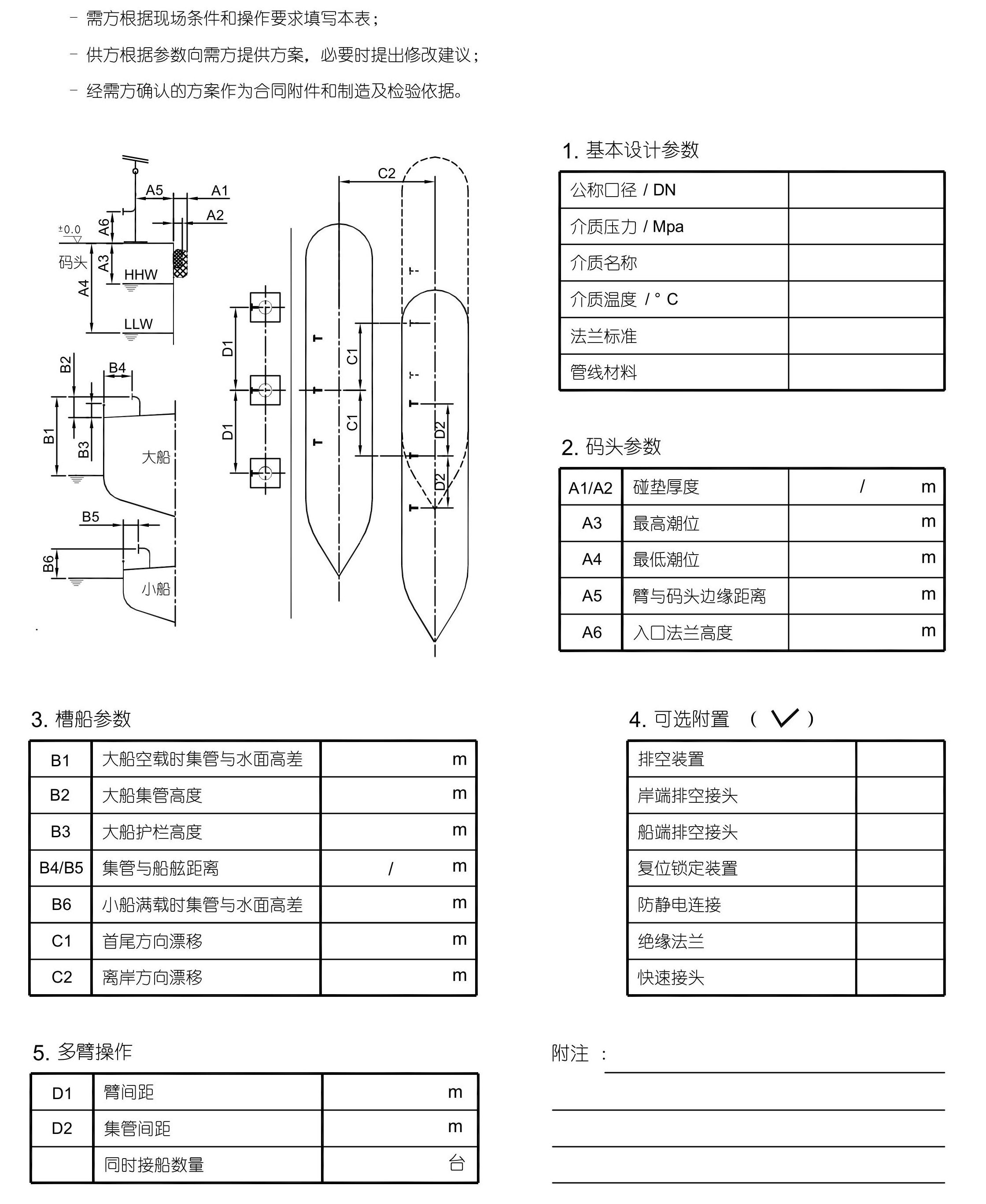AM61M-2.jpg